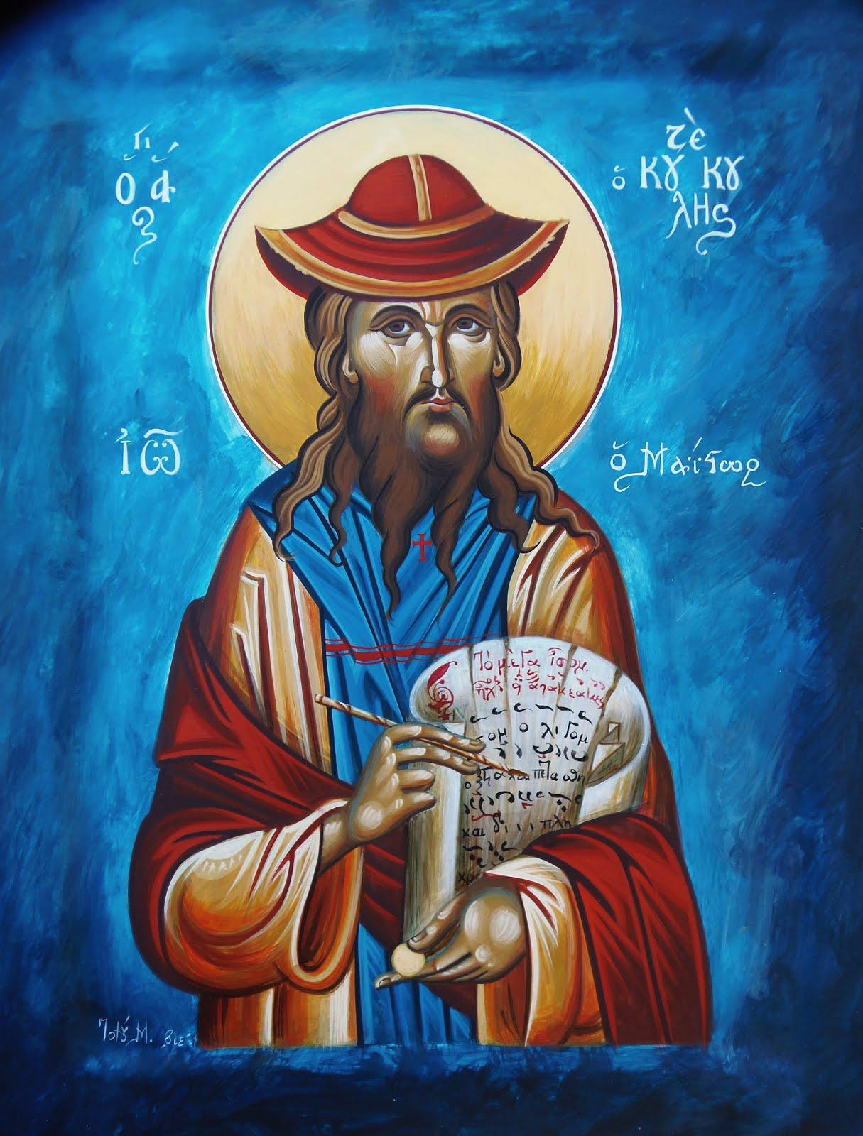 Άγιος Ιωάννης ο Κουκουζέλης! (1270 περίπου - α' ήμ. ιδ' αιών.)