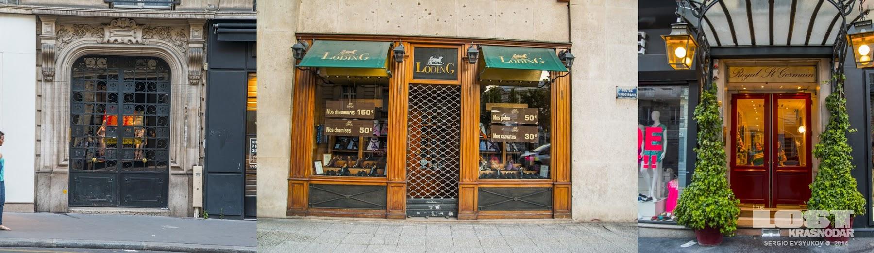 Parisian front doors