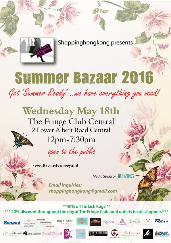 Summer Collections Bazaar!