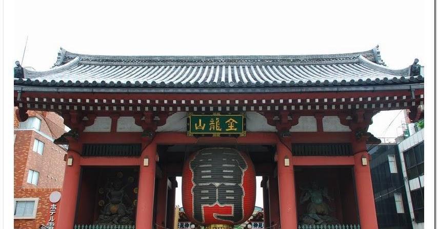 Que ver en tokyo asakusa y odaiba mochileros 2 0 for Puerta kaminarimon