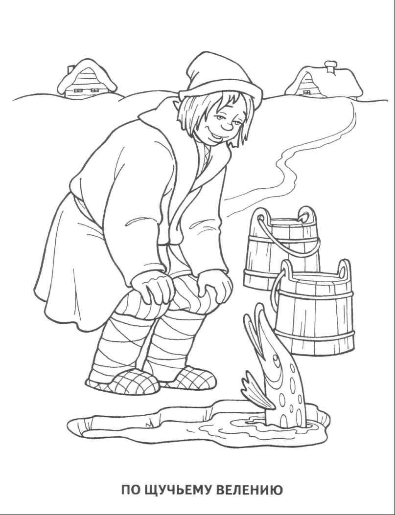 Раскраски на русские народные сказки
