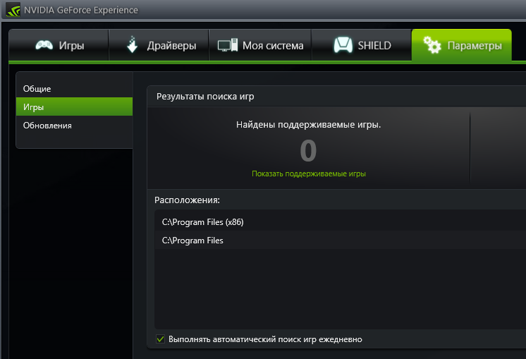 what is nvidia geforce experience backend