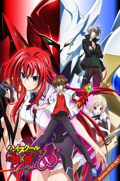 High School DxD New BD
