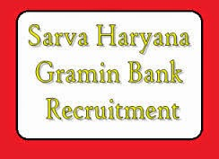 SHGB Recruitment 2014