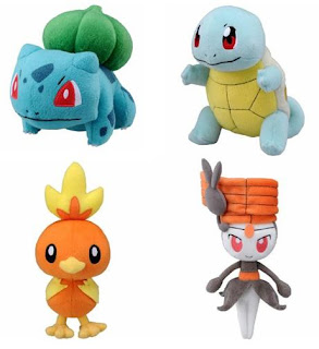 Pokemon Tomy Plush Regular Size Bulbasaur Squirtle Torchic Meloetta Pirouette formes Tomy