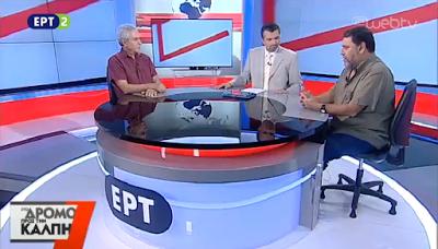 Η συνέντευξη της Εκλογικής Συνεργασίας ΚΚΕ(μ-λ)☭Μ-Λ ΚΚΕ στην ΕΡΤ2