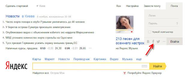 как заблокировать порно сайты в яндекс браузере