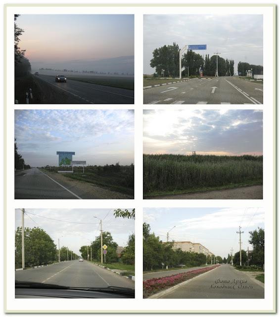 Дорога в Ахтари