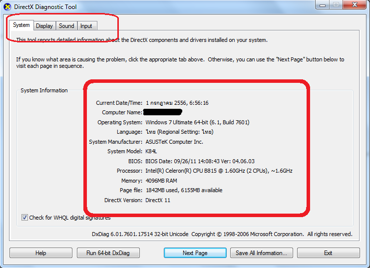 how to see computer specs windows 8