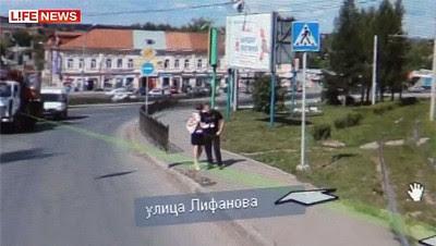 Russa descobre traição de noivo em recurso de Street View
