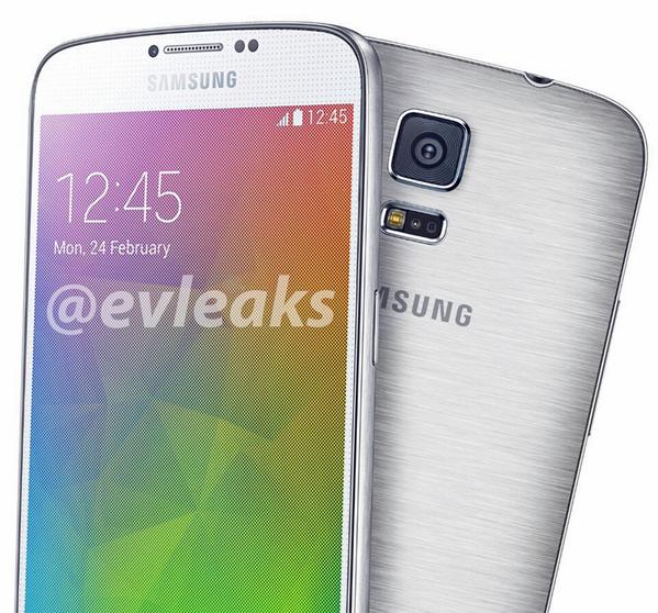 Samsung Galaxy S5 Prime (Alleged Leaked Image - @evleaks)