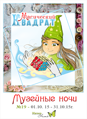 http://internitka.blogspot.ru/2015/10/19.html