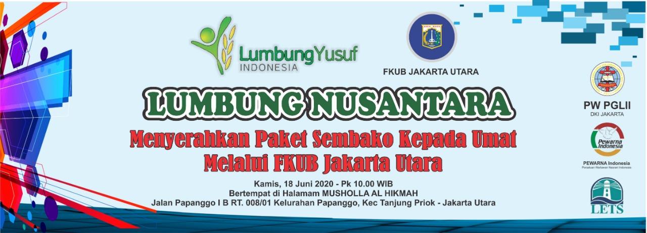 Lumbung Nusantara