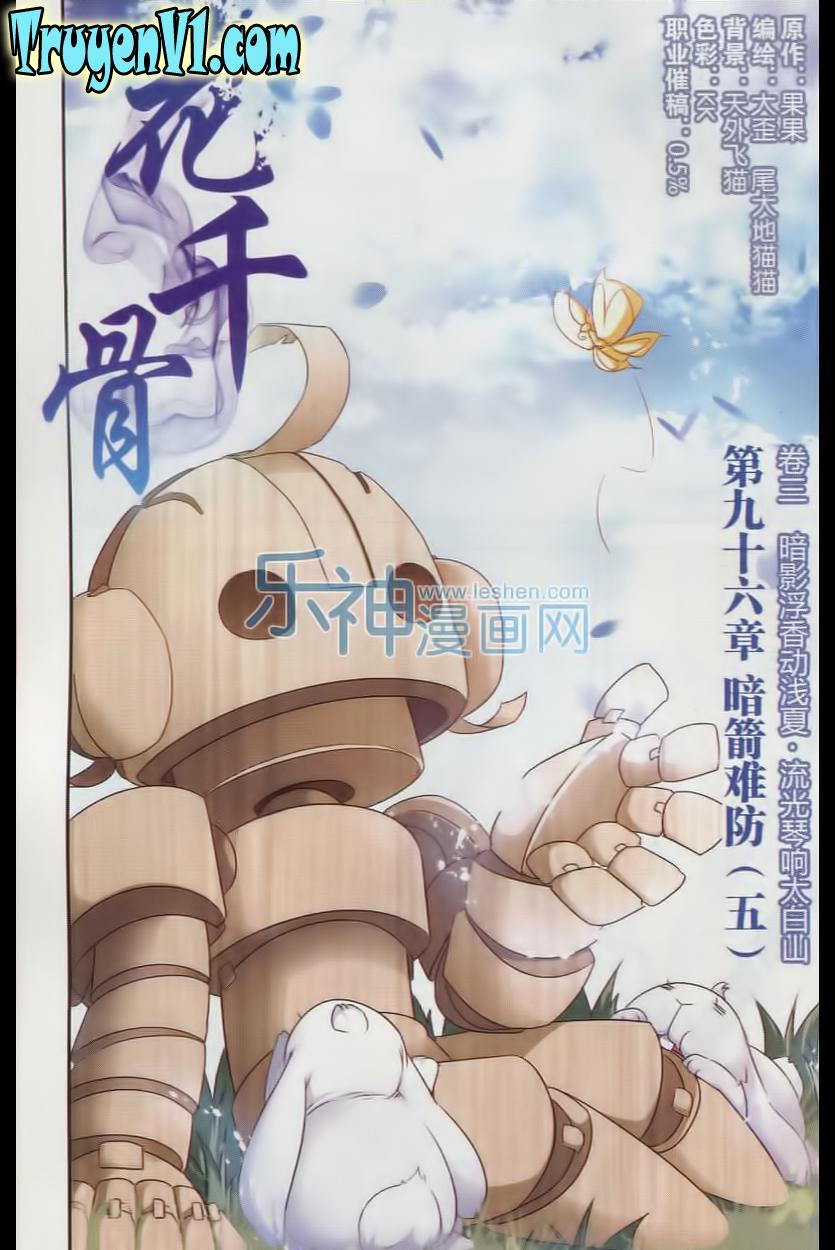 Hoa Thiên Cốt Chap 96 - Truyen.Chap.VN