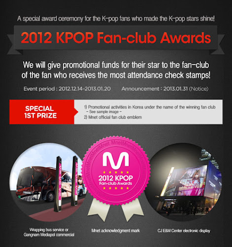 Dukung T-araFansIndo di Mnet's 2012 K-POP Fanclub Awards!