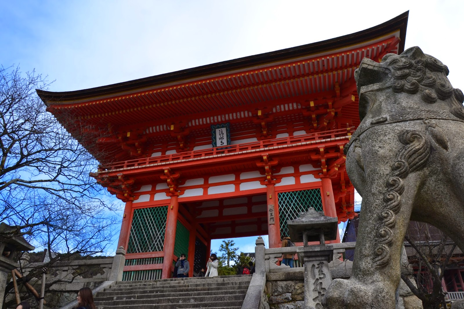Kyoto: Kiyomizu-dera (Temple)