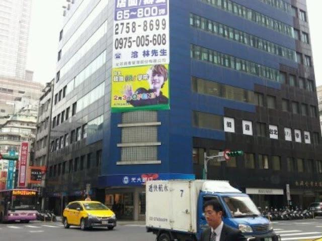 Kyuhyun's father academy