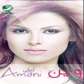 Amani Al Souwasi-Ween