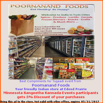 Poornanand Foods