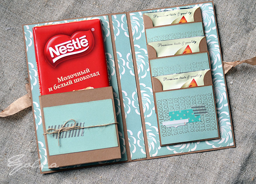 Открытка с кармашками для шоколадки и чая