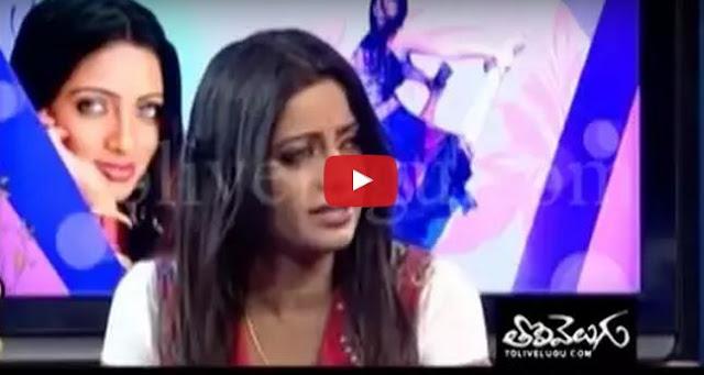 Anchor Udaya Bhanu on Fire | Watch Video
