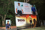 Karthikeya Audio Release function photos-thumbnail-5