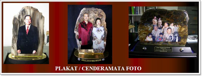 Plakat / Cinderamata Foto