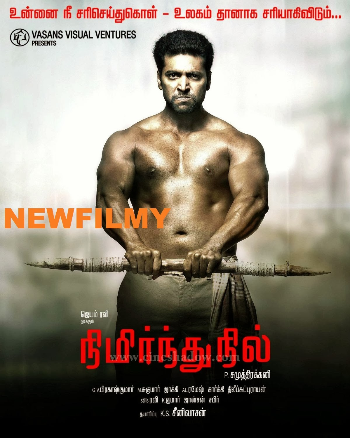 Nimirnthu Nil (2013) Tamil Mp3 Songs Download
