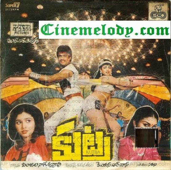 Kutra Telugu Mp3 Songs Free  Download  1986