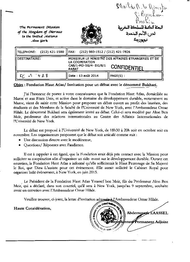 Moroccoleaks : La Fondation Haut Atlas invite Omar Hilale à débattre avec Boukhari Ahmed