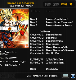 Dragon Ball Z: Xenoverse 12 Trainers Download