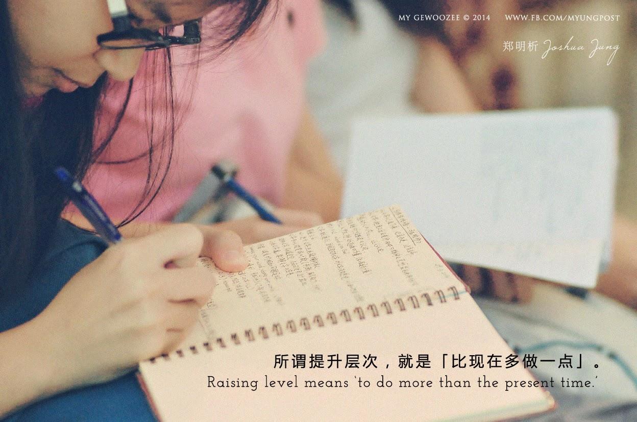 郑明析,摄理,月明洞,Joshua Jung, Providence, Wolmyeong Dong