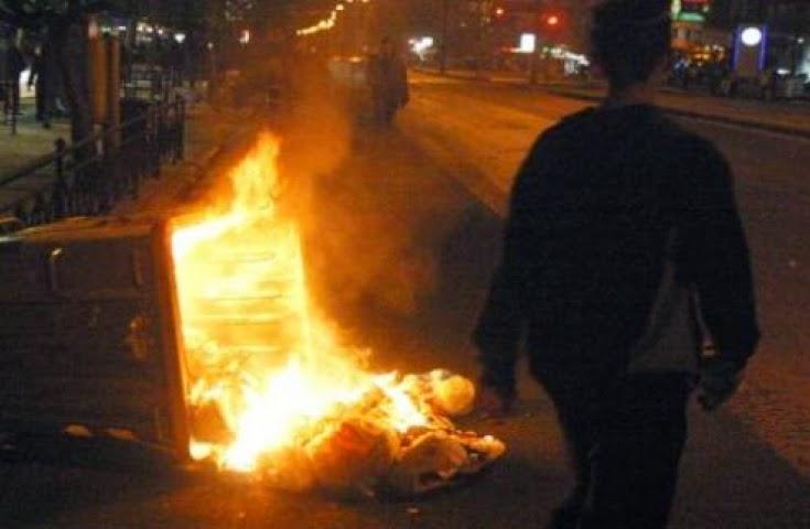 Πάτρα: Στις φλόγες τέσσερις κάδοι τα ξημερώματα
