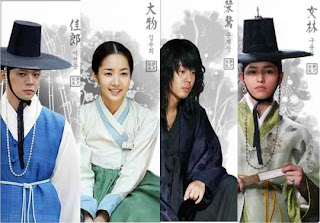 Sungkyunkwan Scandal South Korean TV Fusion Historical Drama |  성균관 스캔들 - 成均館緋聞 TV Series