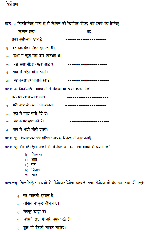 English worksheets for class 2 cbse