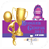 """BLOGGER GEMPAK 2013"" AWARD"