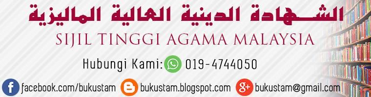 Sijil Tinggi Agama Malaysia (STAM)