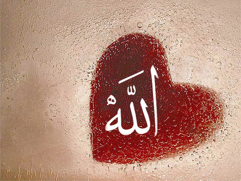 Allah Images love allah hd wallpapers desktop - islamic wallpaper collections
