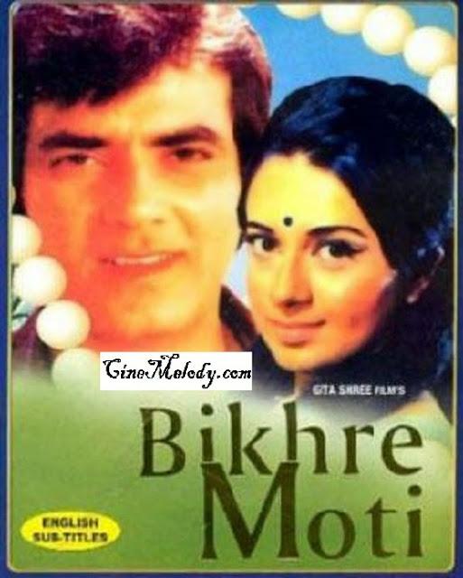Bikhre Moti  1971