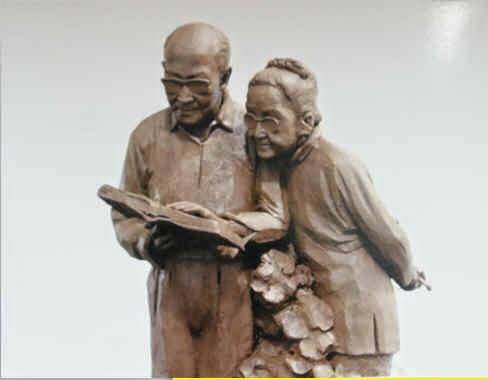 有智慧的老人 - hung22 - 彬彬的博客