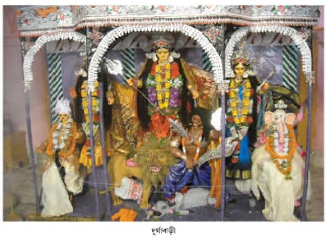 Durga bari