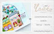 открытки 12