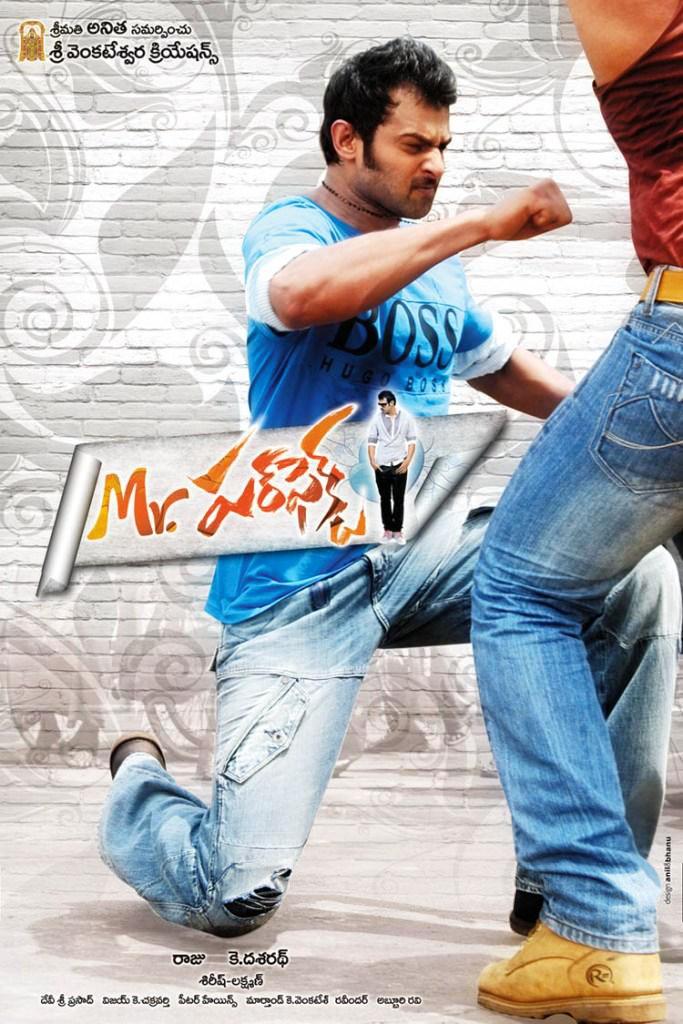 PrabhasMyHero Blog: Mr.Perfect New Wallpapers