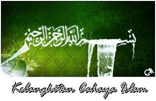 Kata Mutiara Islami Kata Bijak Islami Berkutik Blogspot Com