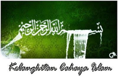 Kata Kata Indah Islam Terbaru Dan Terlengkap 2013