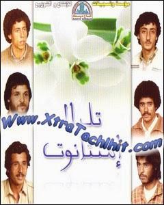 Mohamed Amantag - Kassidat Lachyakh - Kassidat Sarhan