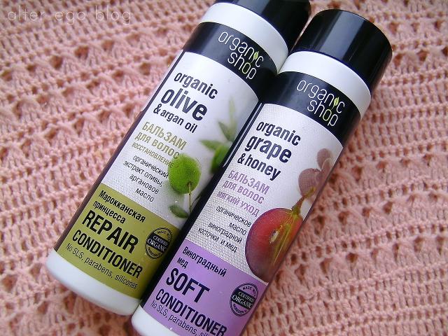 Recenzja: Organic shop, balsamy do włosów oliwa z oliwek/ winogrono