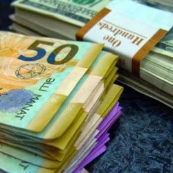 Курсы валютных кассиров - обучение в Москве