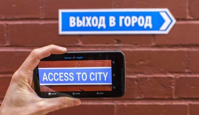أعلنت شركة غوغل صباح اليوم (الأربعاء 14/01/2015) عن تحديث هام لتطبيق الترجمة الشهير الخاص بها Google Translate يجلب ميزات جديدة تتيح الترجمة الفورية سواء عبر الكاميرا أو عبر الصوت.