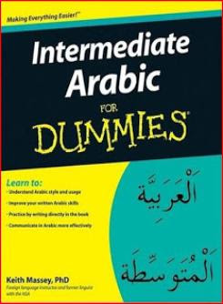 I'm the author of Intermediate Arabic for Dummies